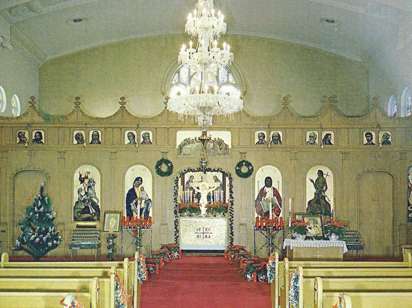 Inside St. George Antiochian Orthodox Church